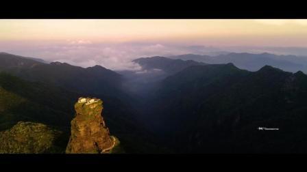 无人机航拍教程-大疆航拍无人机案例-梵净山
