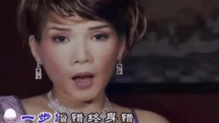 韩宝仪歌曲《舞女泪》, 很久以前的经典歌曲, 回忆