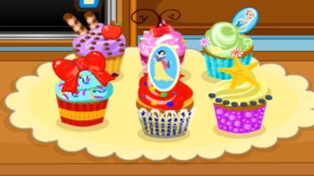 制作公主纸杯蛋糕游戏制作公主纸杯蛋糕