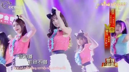 SNH48 Team SII - Gee