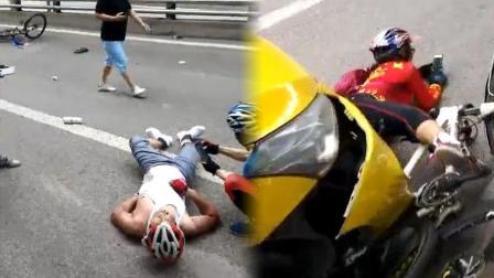 出租车撞翻多辆自行车 1男倒地1女被卷车底