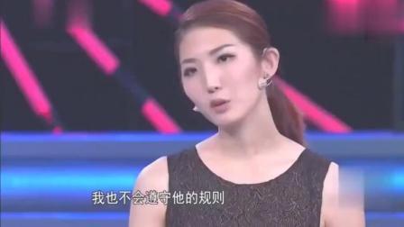 身高1米85的女子上场, 涂磊懵了, 仰视女人还是第一次