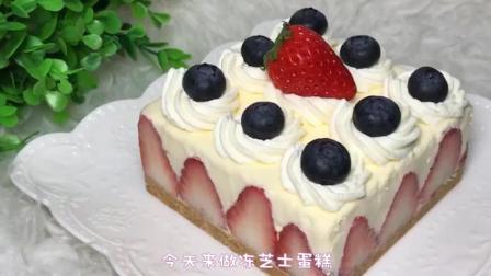 生日蛋糕不用出去买, 用40元在家做个高级的, 外面280块钱一个
