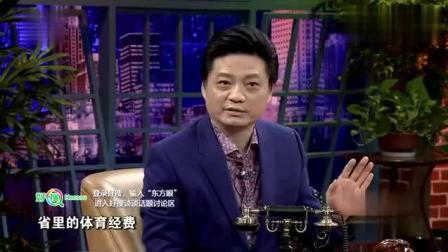 """崔永元曝光全运会""""内幕"""", 嘉宾都听傻了! 真是敢说!"""