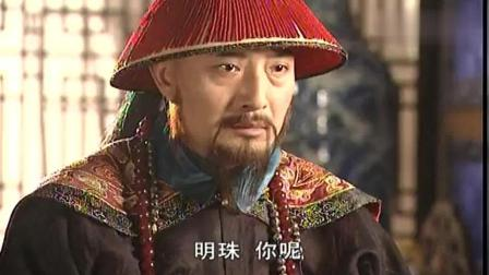 康熙王朝: 陈廷敬自我推荐, 康熙一口拒绝仍用明珠