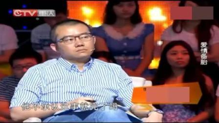 渣女怀孕后找农村老实小伙接盘, 还要13万彩礼! 涂磊表示很无语