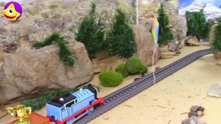 托马斯火车小镇刮起了大风, 小伙伴的风筝飞走了看托马斯怎么抓住风筝