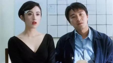 张敏, 梅艳芳和周海媚的电影, 周海媚大家还记得吗!