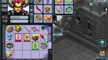 梦幻西游-神豪竟拥有4把无级别大光武器, 我们玩的不是一个游戏