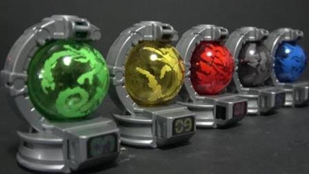 宇宙战队球连者变身球玩具
