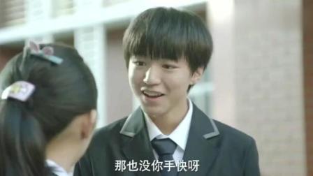 王俊凯你别这么激动, 都吓到人家小姑娘了!
