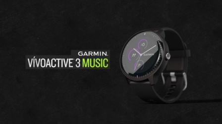 vívoactive 3 Music 介绍视频