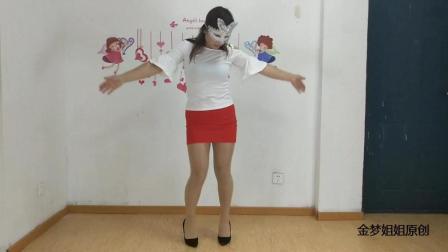 金梦姐姐舞蹈6.25