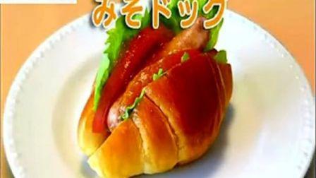 我們這一家201c[HO,大脑,NO! 5][花家烹饪教室25,味噌热狗面包]下回預告