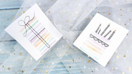 生日贺卡怎么做? 教你用水彩手绘漂亮的生日卡片, 满满的祝福