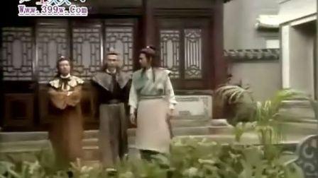 金蛇郎君 04