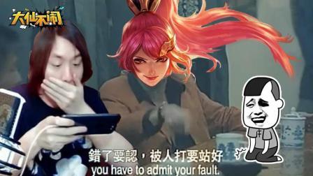 张大仙虎落平阳被犬欺! 干将: 我承认我菜 花木兰: 你是真的菜
