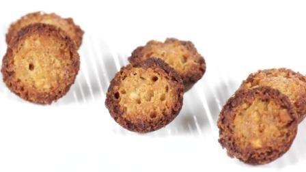 超好搭的法式糕点费南雪小饼, 好吃到停不下来!