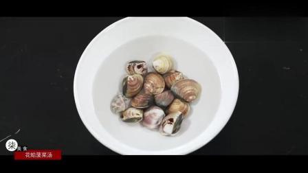 夏日海鲜盛宴都没有一碗花蛤菠菜汤来的清爽