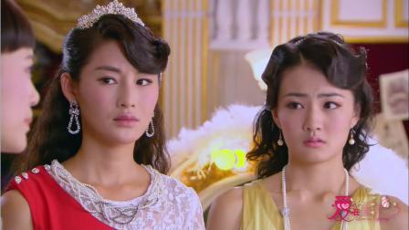 爱在春天:凤萍对于小蝶的事情很担心,白牡丹却说是权宜之计