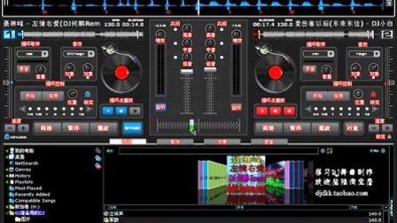 VirtualDJ视频教程之:004,认识VDJ界面上所有按钮及拉杆的作用