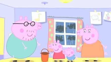 小猪佩奇: 打雷闪电吓到了孩子们, 很害怕
