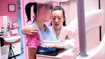 乳腺X线检查