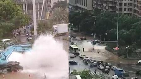 肇庆马路水管爆裂 现场水柱高达4米如喷泉