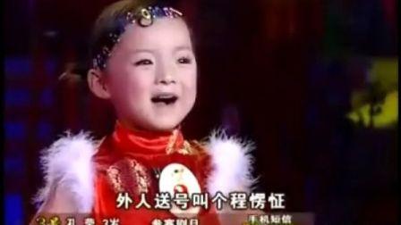 戏曲---2005年《梨园春》总决赛孔莹视频-花打朝