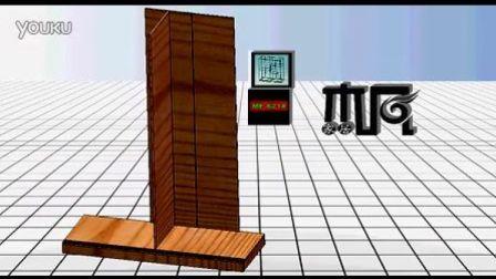 二趟门衣柜安装动画