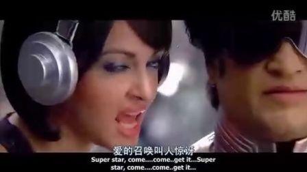 美女与机器人-印度歌舞(高清)
