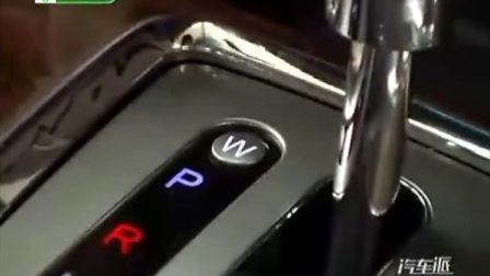 自动档汽车驾驶技巧