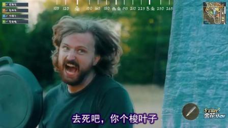 四川方言: 绝地求生吃鸡真人版, 大神带猪队友去抢空投闹笑话!