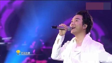 李玉刚现场演唱《刚好遇见你》, 惊艳全场, 好听到心都融化了
