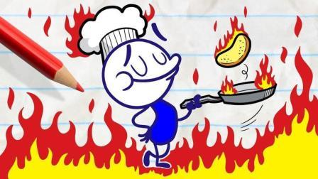 搞事铅笔动画: 这辈子都不会做饭的铅笔人