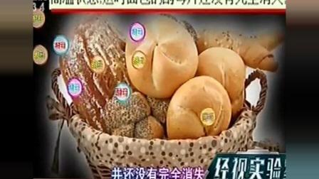早餐的面包你吃对了吗? 实验证明要吃硬面包才最健康!
