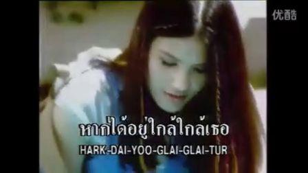 泰国电影友谊我和你插曲MV ,YES OR NO想爱就爱插曲、片尾曲对视原版