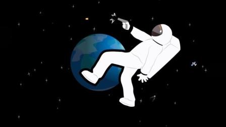 如果在月球上垂直开一枪, 子弹会跑到外太空吗? 专家这样解释