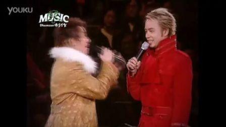 左麟右李演唱会2003 高清晰