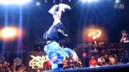 昆明街舞 2011决战中国总决赛云南XCREW小白vs越南3T