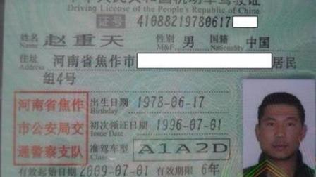 中国最牛驾照: 除了不能开火车, 其他的都能开, 不到10%的人拥有!