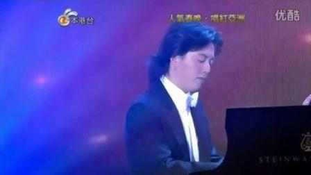 李云迪 钢琴:彩云追月_8m0l5xgw.com