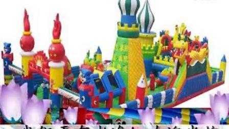 最新儿童充气城堡|质量好的淘气堡|充气城堡价格|儿童充气乐园|室内充气城堡