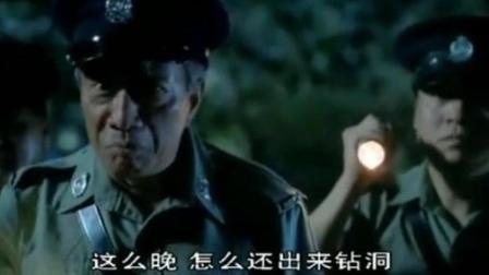 金钱帝国: 徐乐功逃往国外, 猪油仔坐牢, 细九和老婆过上幸福生活