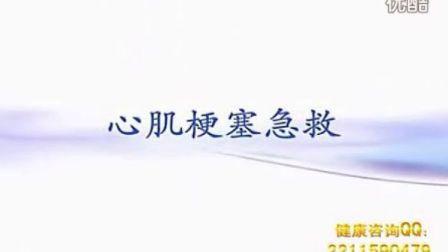 张钊汉原始点疗法11、原始点(心肌梗塞)