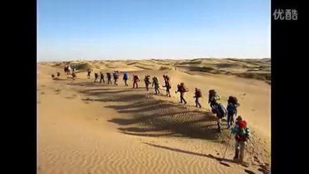 山东三人行户外成功穿越库布齐大沙漠2011.9.30-10.5