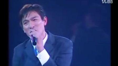 刘德华《仍唱我的歌》1996年香港红磡体育馆演唱会