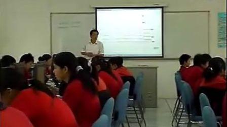 CS0241七年级数学优质示范课《图形的运动与坐标》初中数学经典优质课合集