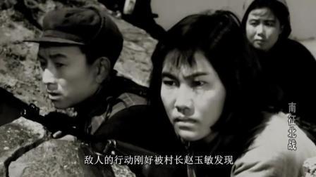 六分钟看完电影《南征北战》, 蒋匪军被包围, 还敢冒险炸我军水坝