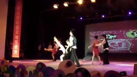 四川大学体育舞蹈协会拉丁节目 2011.10.29